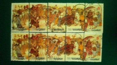 1814台灣銷戳舊票  (成套)  共10張  低價起標