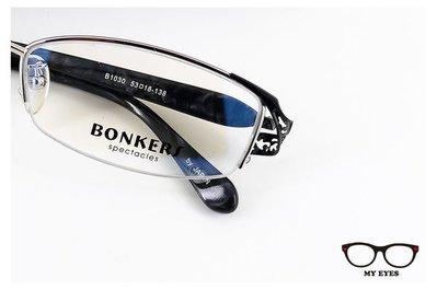 【My Eyes 瞳言瞳語】BONKERS半框光學眼鏡 複合式材質 上班族最愛