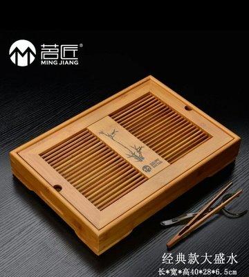 竹制盛水小茶盤 儲水 迷你小號茶海蓄水茶台功夫茶具竹子託盤(大號)798元