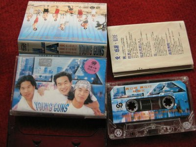 香港【原裝正版录音帶】YOUNG CD 錄音帶 DVD  GUNS 黃立行黃立成林智文好品