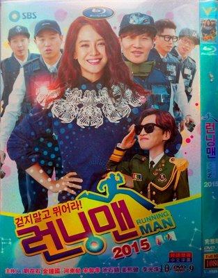 【優品音像】 高清DVD  RUNNING MAN 2015完整版 韓國大型綜藝DVD 精美盒裝