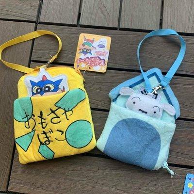 MOMO家居-蠟筆小新零錢包 原野新之助 可愛拉繩零錢包 卡包 掛飾 日本卡通動漫周邊