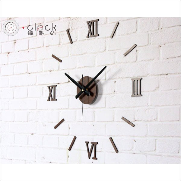 【鐘點站】 時尚羅馬數字時鐘 壁貼鐘 DIY組合 超靜音 壓克力木紋貼皮-桃木紋 免運費