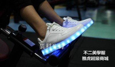 【格倫雅】^男款1雙40歐美大牌Patrsu七色彩LED發光鞋螢光鞋夜光鞋板鞋球鞋情侶