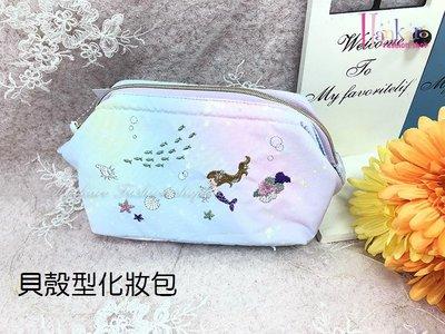 ☆[Hankaro]☆流行可愛刺繡美人魚貝殼型化妝包