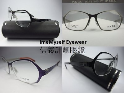 【信義計劃眼鏡】ImeMyself Eyewear PARDO PD2027 金屬框 三叉式 超越 ic! berlin