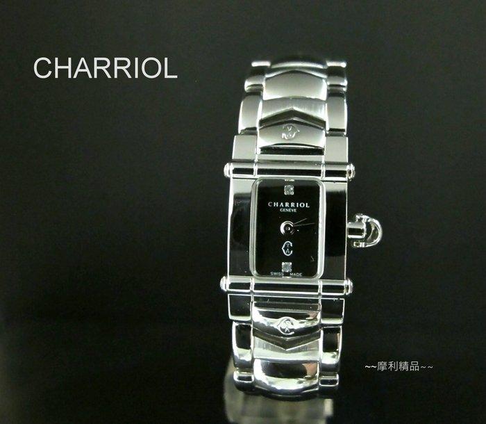 【摩利精品】CHARRIOL夏利豪哥倫布系列雙鑽女錶 *原廠真品低價出售