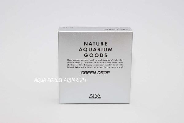 ◎ 水族之森 ◎日本 ADA  Green Drop 液肥專用添加器