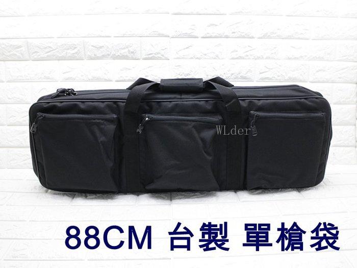 [01] 台製 88cm 單槍袋 (BB槍BB彈瓦斯槍玩具槍空氣槍CO2槍短槍模型槍道具槍電動槍槍盒槍箱背槍帶彈匣套長槍