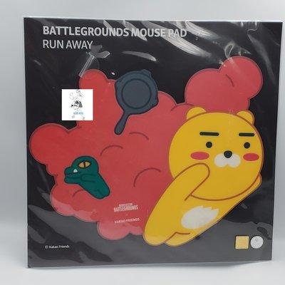 正版 韓國☆KAKAO FRIENDS☆ RUN AWAY 滑鼠墊 超低特價