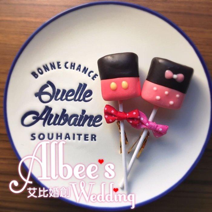 婚禮週邊-艾比婚創❤️米奇 米妮 造型巧克力棉花糖/棒棒糖/二次進場/生日禮/慶生派對/婚禮小物/喜糖
