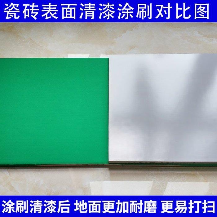 奇奇店-水性環氧樹脂高光罩光漆透明耐磨清漆地坪漆地板漆水泥地面漆油漆(容易不同價格不同)