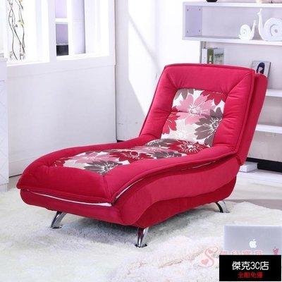 【促銷免運】簡約現代多功能休閒貴妃躺椅單人懶人沙發小戶型美人榻布藝沙發【傑克3C店】