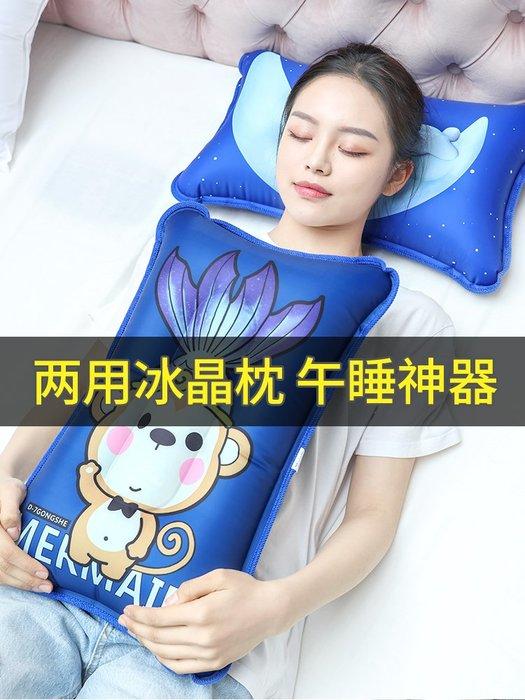 爆款熱銷-冰枕冰墊冰枕頭兒童大人水枕頭夏水袋充氣注水降溫學生午睡冰涼枕