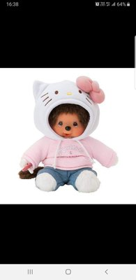 Hello Kitty x Monchhichi (L size)