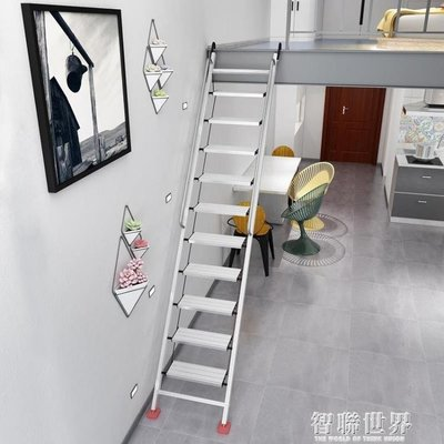 艾登美家用鋁合金閣樓梯子十步扶梯室內加厚工程梯移動伸縮閣樓梯 ATF