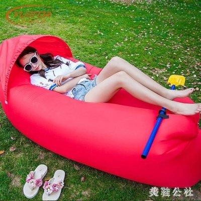 便攜戶外單人午休懶人空氣沙發折疊沙灘充氣沙發床OB4854