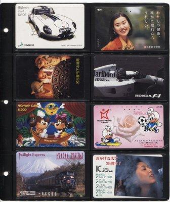 【郵幣新天地】早期日本卡《J-101》《每張$50元 ◎ 買四張免運費》◎ 已使用保存很好