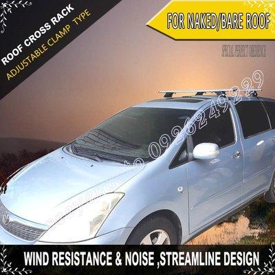 靜音型低風阻勾片調整式鋁合金車頂橫桿 For TOYOTA WISH