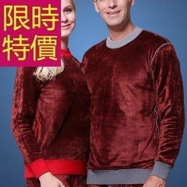 保暖內衣褲加絨(套裝)-大方禦寒加厚長袖情侶款衛生衣(單套)5款63k20[獨家進口][米蘭精品]