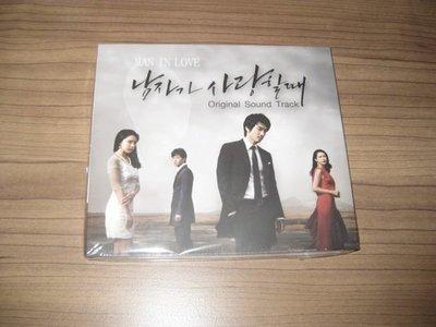 全新韓劇【當男人戀愛時】OST 電視原聲帶 CD (韓版) 宋承憲 申世京