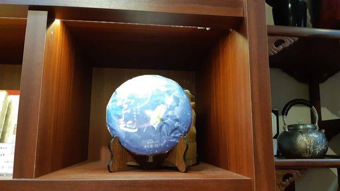 牛助坊~~ 勐海大益普洱茶 2018 雲起 普洱茶 生茶餅 1801批次   體驗分享 值得收藏的好茶