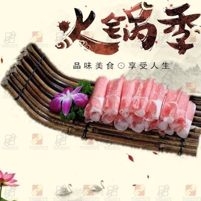火鍋店餐具農家樂特色個性創意肥牛羊肉竹編竹排菜盤(中號)