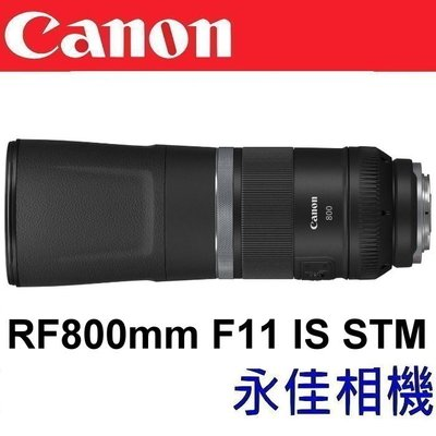 永佳相機_Canon EOS RF 8...