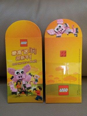 LEGO 樂高 豬年 利是封