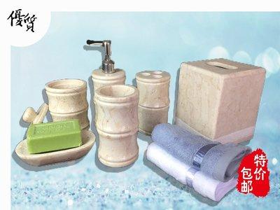 天然大理石衛浴五件套装浴室用品乳液皂棉簽盒壓瓶酒店工廠MB_005竹節款