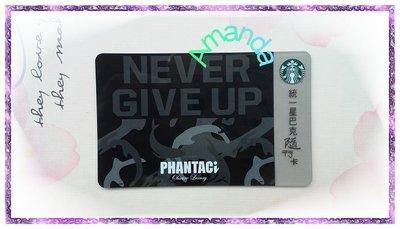 星巴克 Starbucks 2016上市 PHANTACi聯名隨行卡 ~ 賣場另有 馬克杯/熊寶寶/隨行杯/不鏽鋼隨身瓶