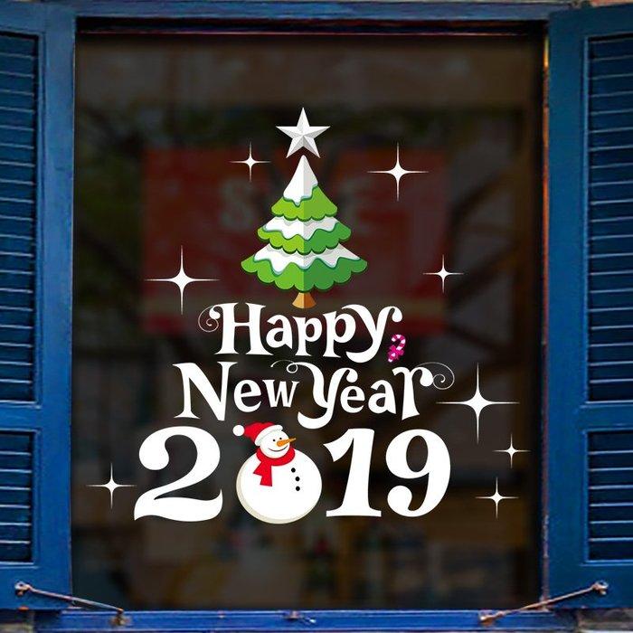 墻貼  壁貼  貼紙 裝飾貼 窗貼 2019新年元旦圣誕節貼畫店鋪商場玻璃門貼紙櫥窗布置裝飾品墻貼紙