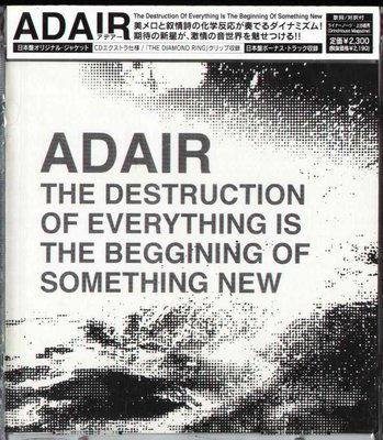 K - ADAIR - The Destruction of Everything - 日版 CD+1 NEW