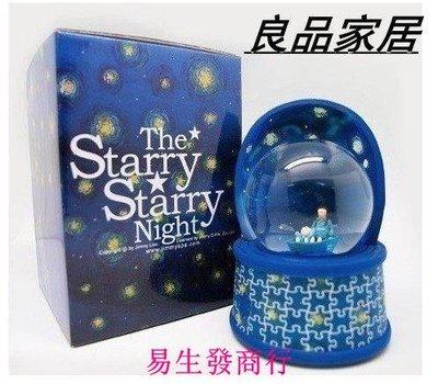 【易生發商行】幾米正版幾米星空夜燈旋轉...