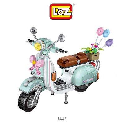 *PHONE寶*LOZ mini 鑽石積木-1117 小綿羊 摩托車 迷你樂高 迷你積木 益智積木
