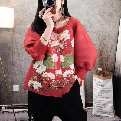 衣兒衫飾☆ *~三宅一生款梅花圖案燈籠袖皺褶短外套(4色)預購~免運費~