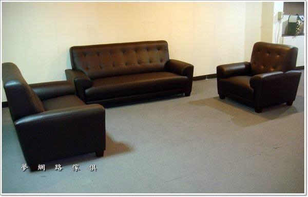 【龍來傢俱 】《連巧1+2+3咖啡色皮製沙發組》大台北地區購物滿5000元免運