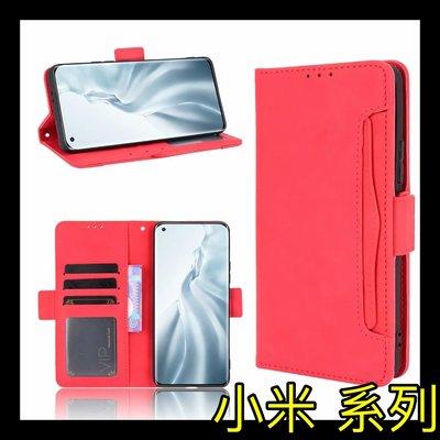 【萌萌噠】小米11 / 小米11 Lite (5G) 復古皮紋 多卡槽側翻皮套 可磁扣支架 全包軟殼 手機殼 手機套