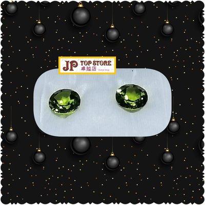 天然橄欖裸石, 一對 8.10ct 10mm 約$915/粒 ( Peridot 型號:JP-6-513 ) 整包出售,不作散裝售賣