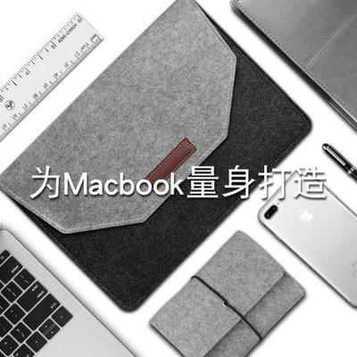 日和生活館 筆電包 蘋果筆記本電腦包MACBOOK內膽包AIR13.3寸PRO13保護套12MAC11/15S686