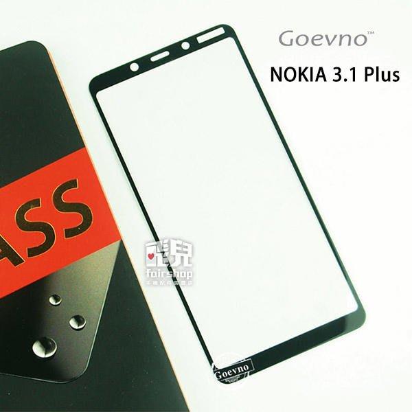 【飛兒】Goevno NOKIA 3.1 Plus 滿版玻璃貼 螢幕保護貼 鋼化膜 (K)