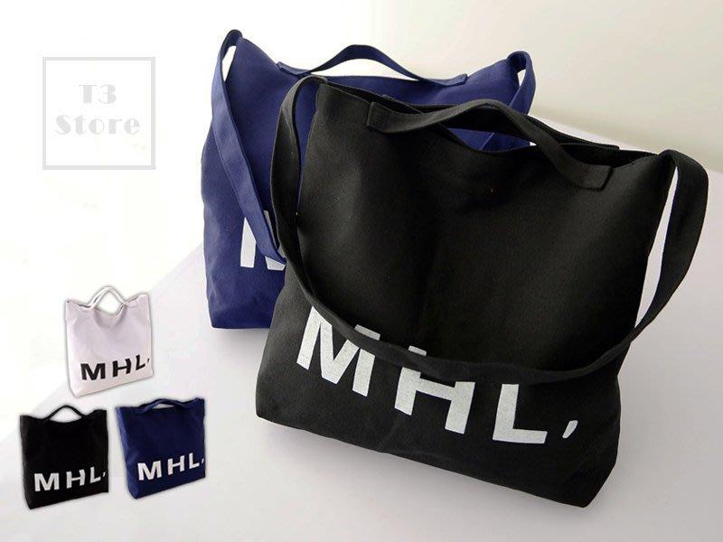 【T3】MHL帆布袋 手提 帆布 單肩 斜跨包 環保袋 購物袋 帆布包 字母 三色 復古 韓國 女生 女包【BS01】
