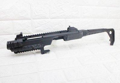 [01] AW CUSTOM TCC GLOCK 衝鋒槍 套件 (G17 G18 手槍衝鋒套件BB彈BB槍GBB克