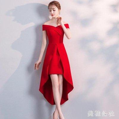 小禮服 新款女氣質優雅一字肩高貴修身中長款燕尾主持人晚禮服小洋裝OB5488
