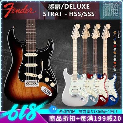 吉他【初始化樂器】芬達Fender Deluxe Roadhouse 墨豪 復古電吉他