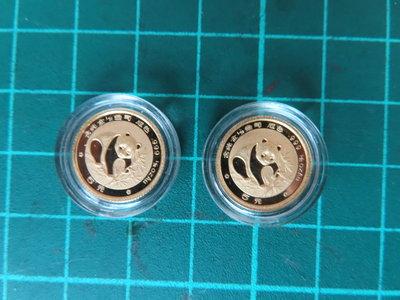1988年熊貓金幣5元 1/20oz 共兩枚