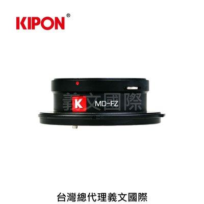 Kipon轉接環專賣店:MD-FZ(Sony CineAlta,Minolta,PMW,F3,F5,F55)