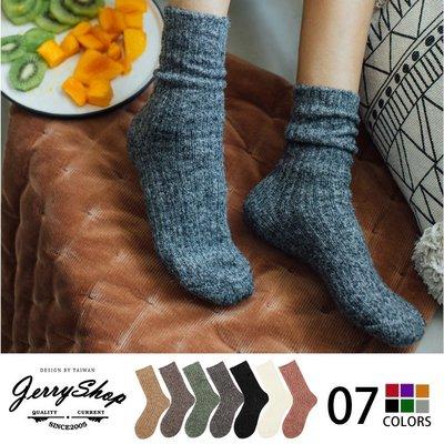 襪子 JerryShop【XHR1875】經典粗條紋保暖中筒女襪毛襪(7色) 莫蘭迪色 文青 防滑落 棉質 舒適