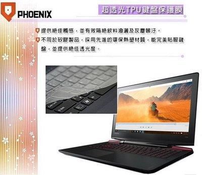 『PHOENIX』Lenovo IdeaPad Y520 15ISK 專用 超透光(非矽膠)鍵盤保護膜