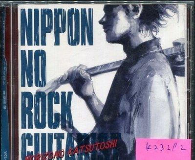 *真音樂* NIPPON NO ROCK GUITARIST 日版 二手 K23292